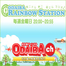 ODAIBA RAINBOW STATION