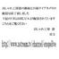 湘南江の島ライブカメラ