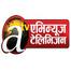 Avenues Nepali TV