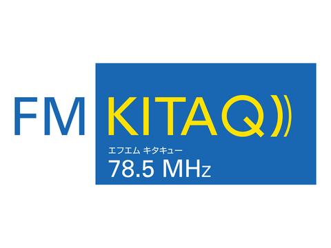 コミュニティFM放送局 FMKITAQ|...