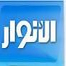 Al-Anwar TV