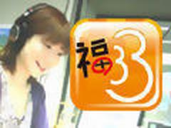 「RKKラジオ「塚原まきこの福ミミらじお」」