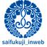 saifukuji_inweb