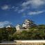 世界文化遺産国宝姫路城ライブカメラ(Himeji Castle (Japan Hyogo Pref.