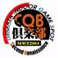 CQB倶楽部 サバゲLive