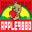 apple-stream