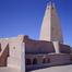 البث الإذاعي للمسجد العتيق بنورة