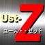 # 116 音楽&情報バラエティ・Ust-Z「ユースト・ゼット」