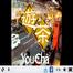 表参道SE @YouCha