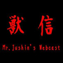 Mr.Jushin's-Webcast