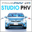 STUDIO_PHV