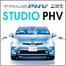 STUDIO_PHV