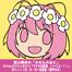 東山奈央の「かのんのおと」Birthdayスペシャル2014『ラジオ生放送 いっくよ―!』