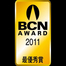 BCN_AWARD 2011