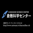 倉敷科学センター 2015.10.31-11.01 小惑星2015 TB145 ライブ中継
