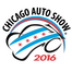 Chicago Auto Show 2011 02/09/11 01:38PM