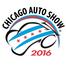 Chicago Auto Show 2011 02/09/11 06:56AM