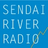 SENDAI RIVER RADIO &quot;SR2&quot; 