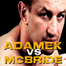 Adamek v McBride: Fonfara Pre-Fight Interview