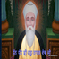 Nanaksar Live Coverage