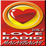 Love Radio Malaybalay