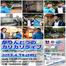かりんとうのカリッと兵庫 は録画されました2013/06/17 22:08 JST