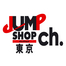 jumpshoptokyo