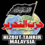 Hizbut Tahrir Malaysia [ HTM Channel ]