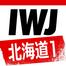 【録画配信】120223 週刊文春に掲載された、北海道への自主避難者のお子さんに甲状腺異常が見つかったことについての記事に対する、抗議の会見