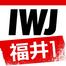 IWJ_FUKUI1