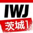 再配信 超党派自治体議員による特定秘密保護法案 反対リレー街宣 2013/12/05