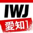 20131004関西電力支社前抗議アクション@名古屋