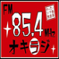  FM85.4MH