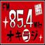 オキラジ(沖縄ラジオ株式会社 FM85.4MHz)