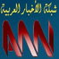 Arab News Network