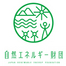 Japan Renewable Energy Foundation