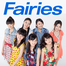 Fairiesオフィシャルチャンネル