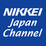 NIKKEI Japan Report #36 Coming Soon !