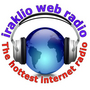IRAKLIO WEB RADIO ON AIR