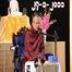 Mya Sein Taung Channel 1