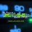 XEL-HA RADIO la previa in the mix