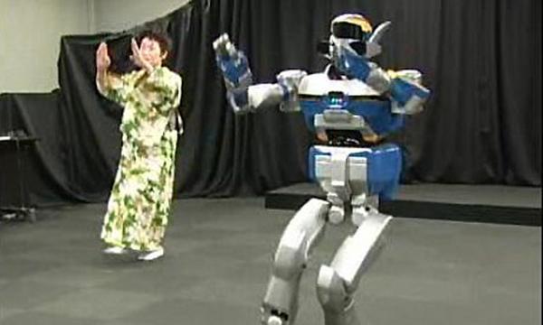 Скачать музыку робота шаг вперед 3
