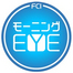 FCI MORNING EYE