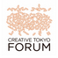 creativetokyoforum