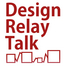 Design Relay Talk 2012