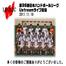第36回日本ハンドボールリーグ 大崎電気×湧永製薬
