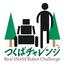 tsukuba-challenge-2011-B