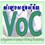 VOC-Cambodia