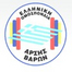 Πανελλήνιο Πρωτάθλημα Νέων/Νεανίδων 2012