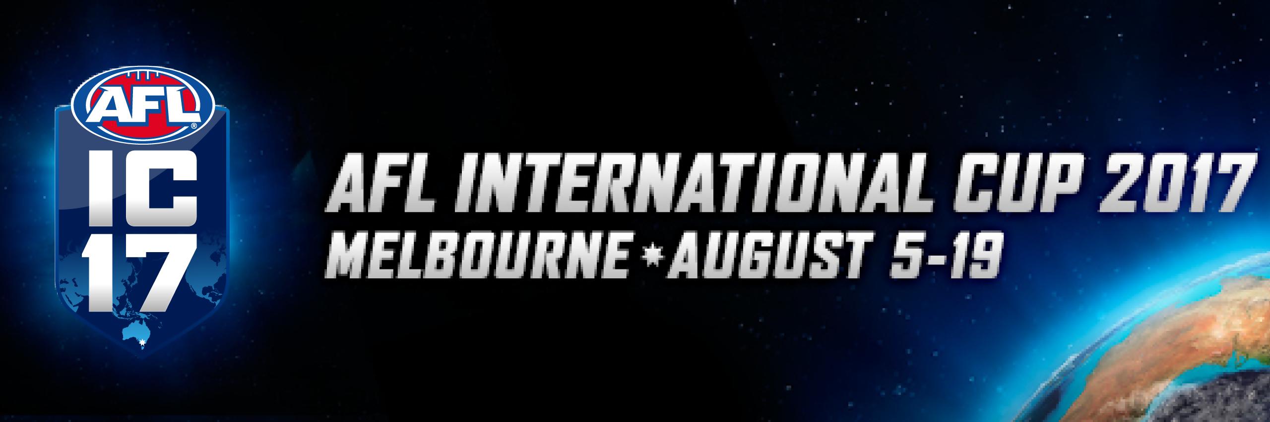 日本代表試合ライブ配信! AFL International Cup 2017